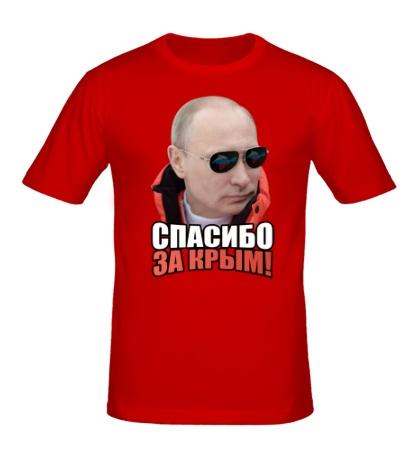 Мужская футболка Спасибо за крым