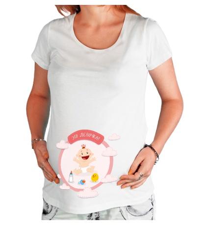 Футболка для беременной Это девочка!