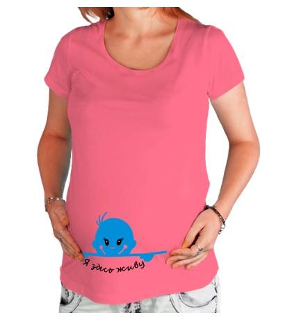 Надписи для беременнойсессии