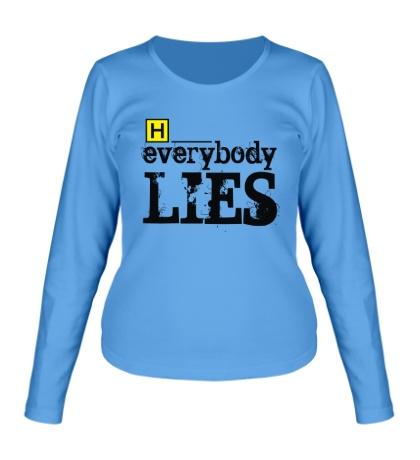 Женский лонгслив Everybody Lies