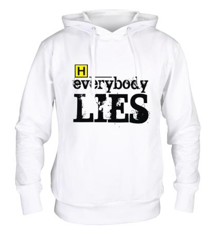 Толстовка с капюшоном Everybody Lies