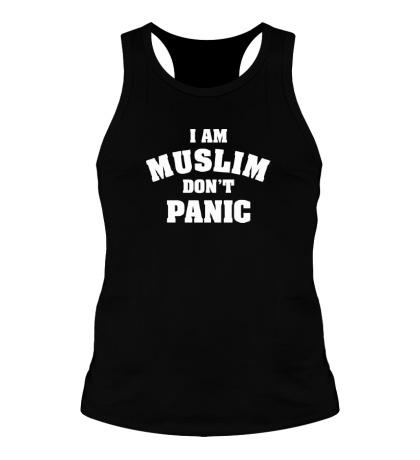 Мужская борцовка I am muslim, dont panic