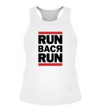 Мужская борцовка Run Вася Run