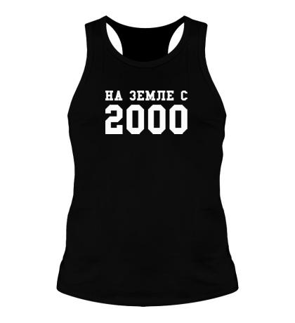Мужская борцовка На земле с 2000