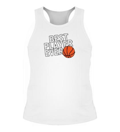 Мужская борцовка Best basketball player