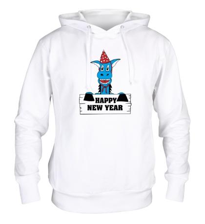 Толстовка с капюшоном Horse: Happy New Year