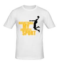 Мужская футболка Basketball my favorite sport