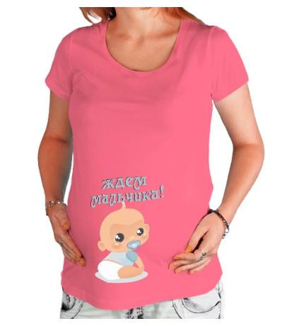 Футболка для беременной Ждем мальчика!