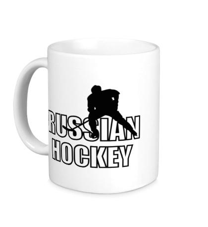 Керамическая кружка Russian hockey
