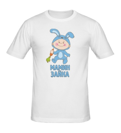 Мужская футболка Мамин зайка