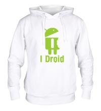 Толстовка с капюшоном I Droid