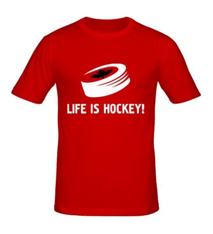 Мужская футболка Life is hockey!