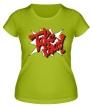 Женская футболка «Take that!» - Фото 1