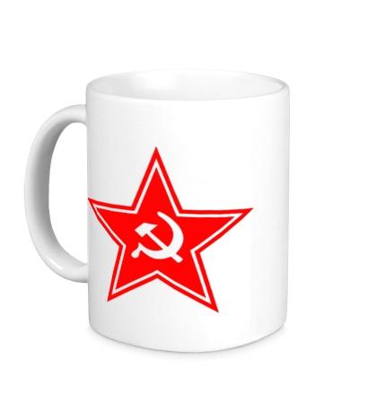 Керамическая кружка Звезда СССР