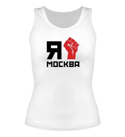 Женская майка Я Москва!