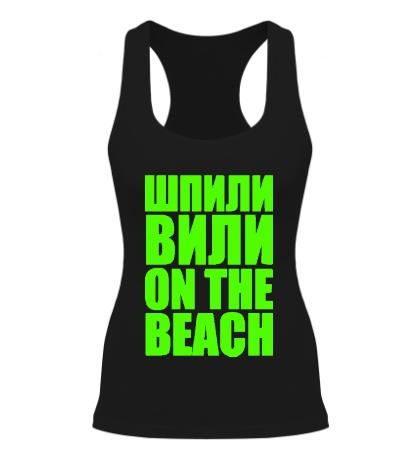 Женская борцовка On the Beach Glow