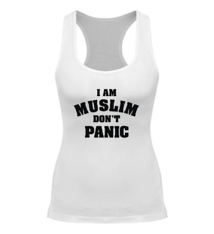 Женская борцовка I am muslim, dont panic