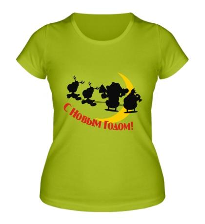 Женская футболка Новый Год спешит