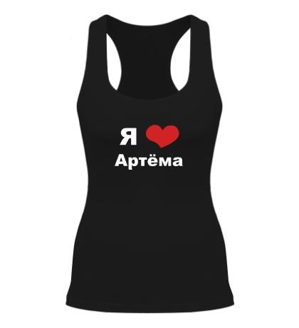 Женская борцовка Я люблю Артёма