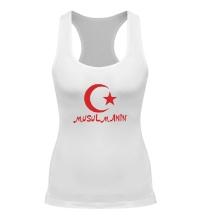 Женская борцовка Musulmanin