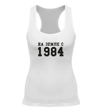 Женская борцовка «На земле с 1984»