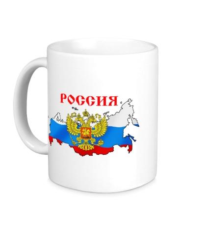 Керамическая кружка Российская Империя