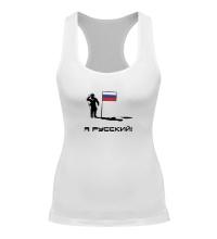 Женская борцовка Русский на луне