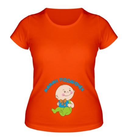 Женская футболка Мамин подарочек