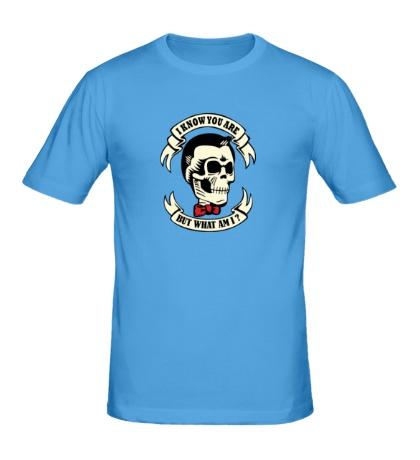 Мужская футболка Я знаю кто ты, но кто же я? светится