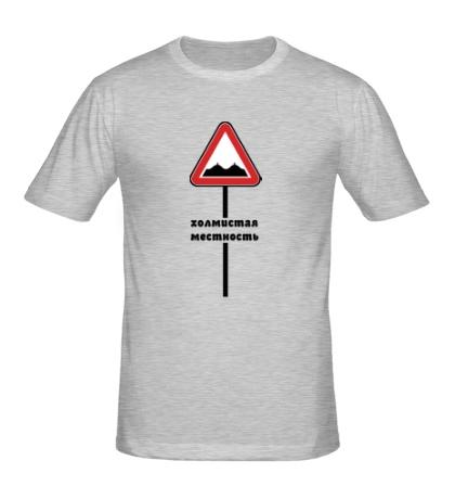 Мужская футболка Холмистая местность