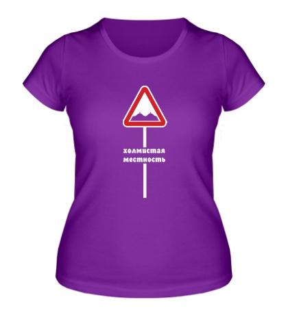 Женская футболка Холмистая местность