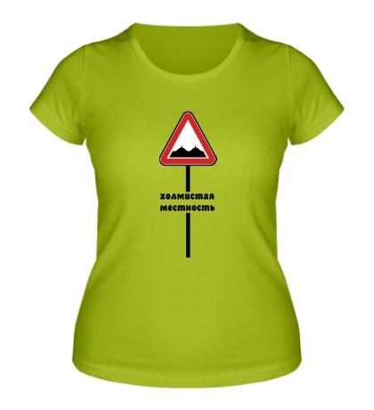 Женская футболка «Холмистая местность»