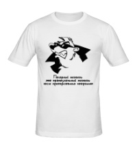 Мужская футболка Полярный медведь