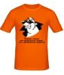 Мужская футболка «Полярный медведь» - Фото 1