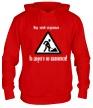 Толстовка с капюшоном «Хороший асфальт на дороге не валяется!» - Фото 1