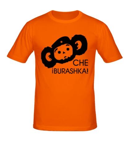 Мужская футболка Че Бурашка