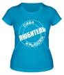 Женская футболка «Любитель рыбалки и пива» - Фото 1