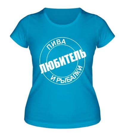 Женская футболка «Любитель рыбалки и пива»