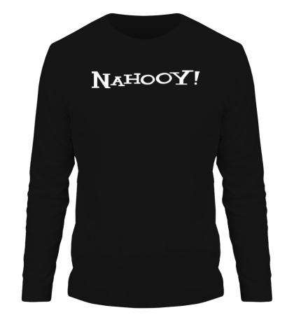 Мужской лонгслив Nahooy