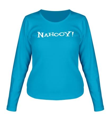 Женский лонгслив «Nahooy»