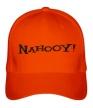 Бейсболка «Nahooy» - Фото 1