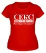 Женская футболка «Секс инструктор» - Фото 1