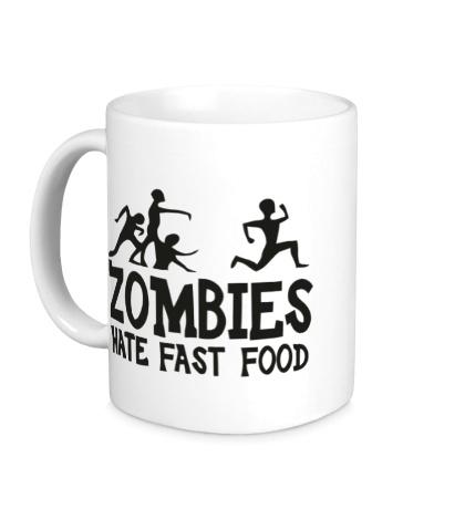 Керамическая кружка Zombies hate fast food