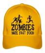 Бейсболка «Zombies hate fast food» - Фото 1