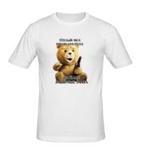 Мужская футболка Медведь Тэд