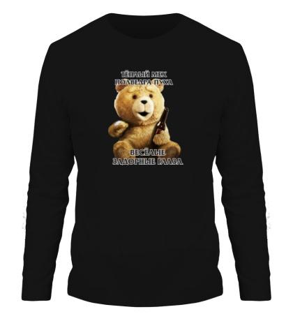 Мужской лонгслив «Медведь Тэд»