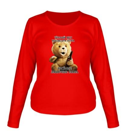 Женский лонгслив «Медведь Тэд»
