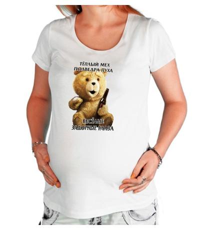 Футболка для беременной «Медведь Тэд»
