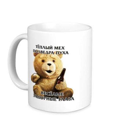 Керамическая кружка «Медведь Тэд»