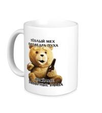 Керамическая кружка Медведь Тэд